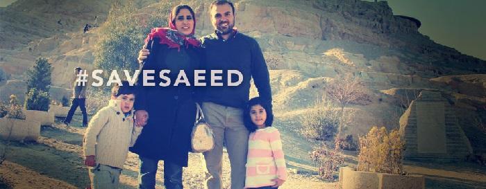 save saeed 1